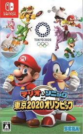 【Switch】マリオ&ソニック AT 東京2020オリンピック あす楽対応