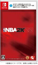 【Switch】NBA 2K22(数量限定特典ロッカーコード封入版) あす楽対応