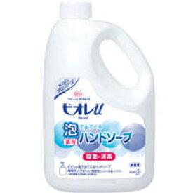 [単品]花王 ビオレU 泡ハンドソープ 業務用サイズ 2L【医薬部外品】