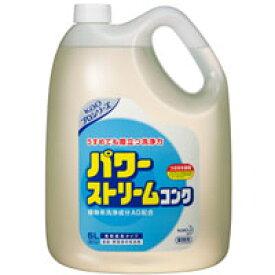 【送料無料】花王 パワーストリームコンク 業務用サイズ 5L×2本 [食器用洗剤]