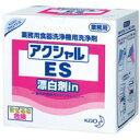 【送料無料】花王 食器洗浄機用洗浄剤 アクシャルES 業務用サイズ 2kg×4箱