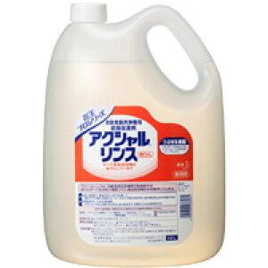 【送料無料】花王 アクシャル リンス 業務用サイズ 4.5Lボトル×4本 [食器洗浄機用乾燥促進剤]