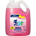【送料無料】花王 チェリーナ 業務用サイズ 4.5L×4本 [食器用洗剤]
