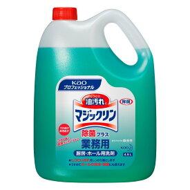 【送料無料】花王 マジックリン 除菌プラス 業務用サイズ 4.5L×4本