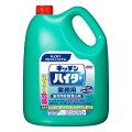 【送料無料】キッチンハイター5kgボトル×3本