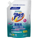 【送料無料】花王 ウルトラアタックNeo 業務用 2kg×6個 [洗濯用洗剤]