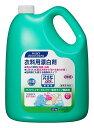 [単品]花王 ワイドハイターEXパワー 粉末タイプ 業務用 3.5kg 衣料用漂白剤