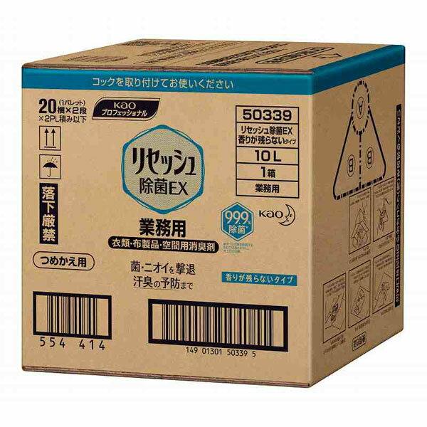 【送料無料】花王 リセッシュ 除菌EX 業務用サイズ 10L×1箱 & 専用スプレー【3本】 【専用コック付き】 [消臭剤]