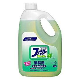 [単品]花王 ファミリーフレッシュ 業務用サイズ 2L [食器用洗剤]