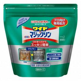 【送料無料】花王 ワイドマジックリン 業務用サイズ(粉末) 1.2kg×6本