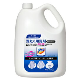 【送料無料】アタック 消臭ストロングジェル 4kg×4本 [洗濯用洗剤]