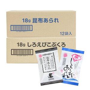 《丸米製菓》米蔵 あられ2種セット(しろえびこぶくろ12袋、昆布あられ12袋)