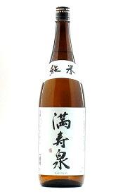 満寿泉 純米酒1800