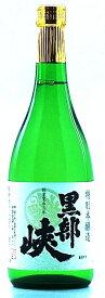 黒部峡 特別本醸造