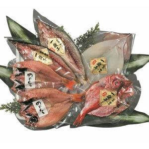 【袋あり】<味の十字屋> オリジナル一夜干詰合せA[冷凍]【お中元特集、 贈り物 北陸 富山 お土産 のどぐろ 干物 ひもの おかず 魚介 御挨拶 ギフト 贈答 のし可】