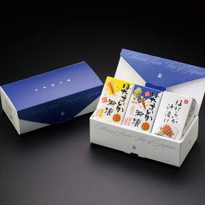 【袋あり】<富山湾の幸 北水> ほたるいか沖漬瓶入り3本セット[冷蔵]【お歳暮特集 贈り物 北陸 富山 お土産 海産物 ホタルイカ 贈答】