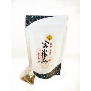 <FUJIOKAEN.>富山棒茶 ティーバック3g×18ヶ入【お中元 贈り物 北陸 富山 緑茶 お茶 お取り寄せ のし不可】