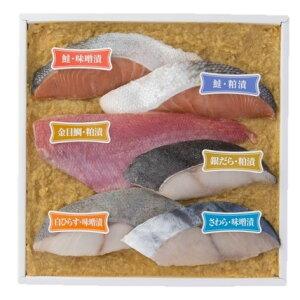 【袋あり】<味の十字屋>味噌漬・粕漬詰合せ[冷蔵]【お歳暮特集、贈り物 北陸 富山 石川県 お土産 魚介 鰤 御挨拶 ギフト 贈答 のし可】