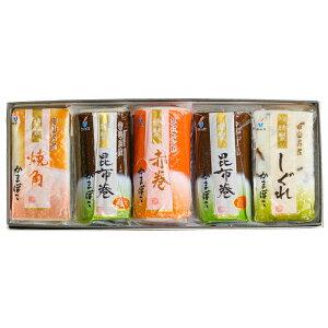 <梅かま>梅かま 特製かまぼこ5本入[冷蔵]【贈り物 北陸 富山 石川県 お土産 魚介 蒲鉾 御挨拶 ギフト 贈答】
