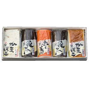 <梅かま>梅かま 中型かまぼこ5本入[冷蔵]【お中元特集、 贈り物 北陸 富山 石川県 お土産 魚介 蒲鉾 御挨拶 ギフト 贈答】