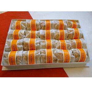 【袋あり】<磯野屋菓子舗> パイおまん20個入【贈り物 北陸 富山 和菓子 お土産 銘菓 お取り寄せ 御挨拶 ギフト 贈答 のし可】