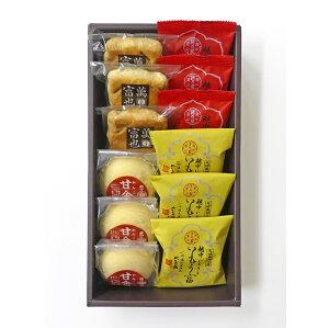 【袋あり】<フルールリブラン> 銘菓4種アソート12個入【お歳暮 贈り物 北陸 富山 洋菓子 お土産 銘菓 お取り寄せ 御挨拶 ギフト 贈答】