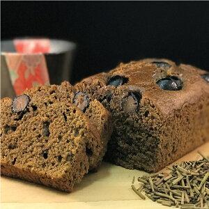 【袋なし】<FUJIOKAEN.>富山棒茶のほうじ茶パウンドケーキ【贈り物 北陸 富山 緑茶 お茶 お取り寄せ のし可】