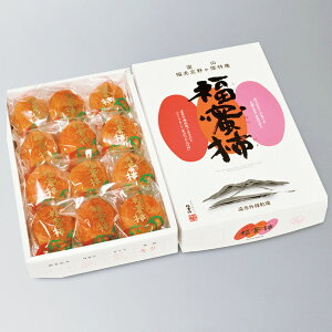 <フルーツよしおか>福蜜柿[冷蔵]【お歳暮特集 贈り物 北陸 富山 フルーツ お土産 果物 お取り寄せ 御挨拶 ギフト 贈答】