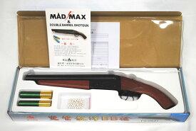 NEWバージョン 華山 MAD MAX マッドマックス ライフルガスショットガン ダブルバレル ショート ガスシェル2個付き