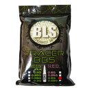 BLS 高品質蓄光BB弾(緑) 0.2g 1kg 5000発