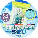 防水ケース スマホ iphone 指紋認証 防水ポーチ スマートフォン 防水バック ケース iphone7 plus iphone6 iphone6s ipho...
