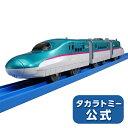 S-03E5系新幹線はやぶさ(連結仕様) タカラトミー