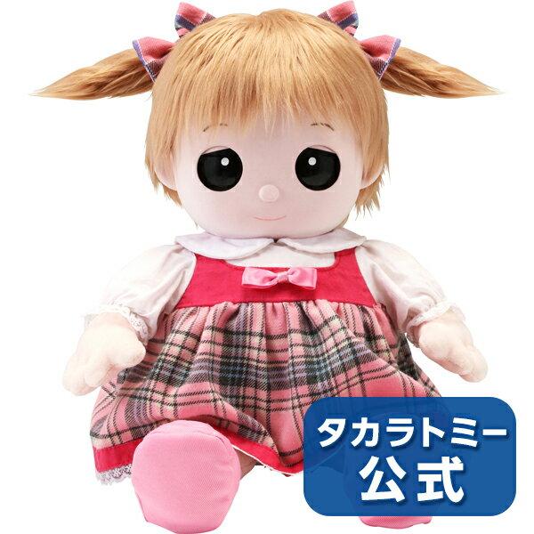 おはなししようね夢の子ネルル タカラトミー【doll】【180914dl】