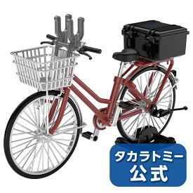 LittleArmory リトルアーモリー LM005 通学自転車(指定防衛校用)マルーン