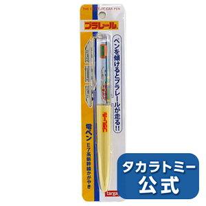プラレール 電ペン E7系新幹線かがやき【プラレール】