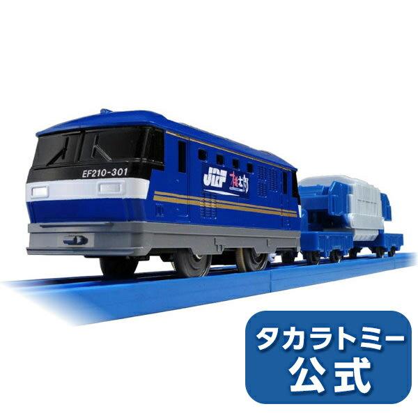 S−26EF210桃太郎