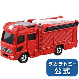 【ほぼ全品20%ポイント還元中】トミカNo.119モリタ13mブーム付多目的消防ポンプ自動車MVF(箱)