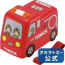 トミカ立体トミカ弁当箱(消防車) トミカ ミニカー タカラトミー