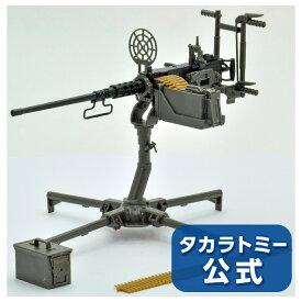 LittleArmoryLD009M2重機関銃(対空銃架)【注文前に商品説明の内容物を確認下さい】