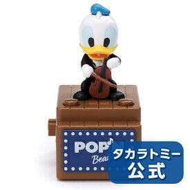 POP'NBeatドナルドダック(チェロ)
