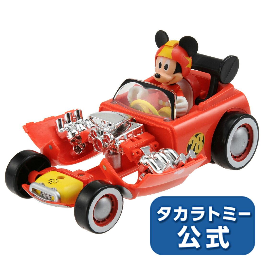 ミッキーマウスとロードレーサーズかんたん変形!ホット・ロッドミッキーマウス【Disney_d】