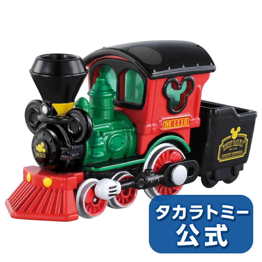 ディズニーモータース DM-02 ドリームジャーニー ミッキーマウス