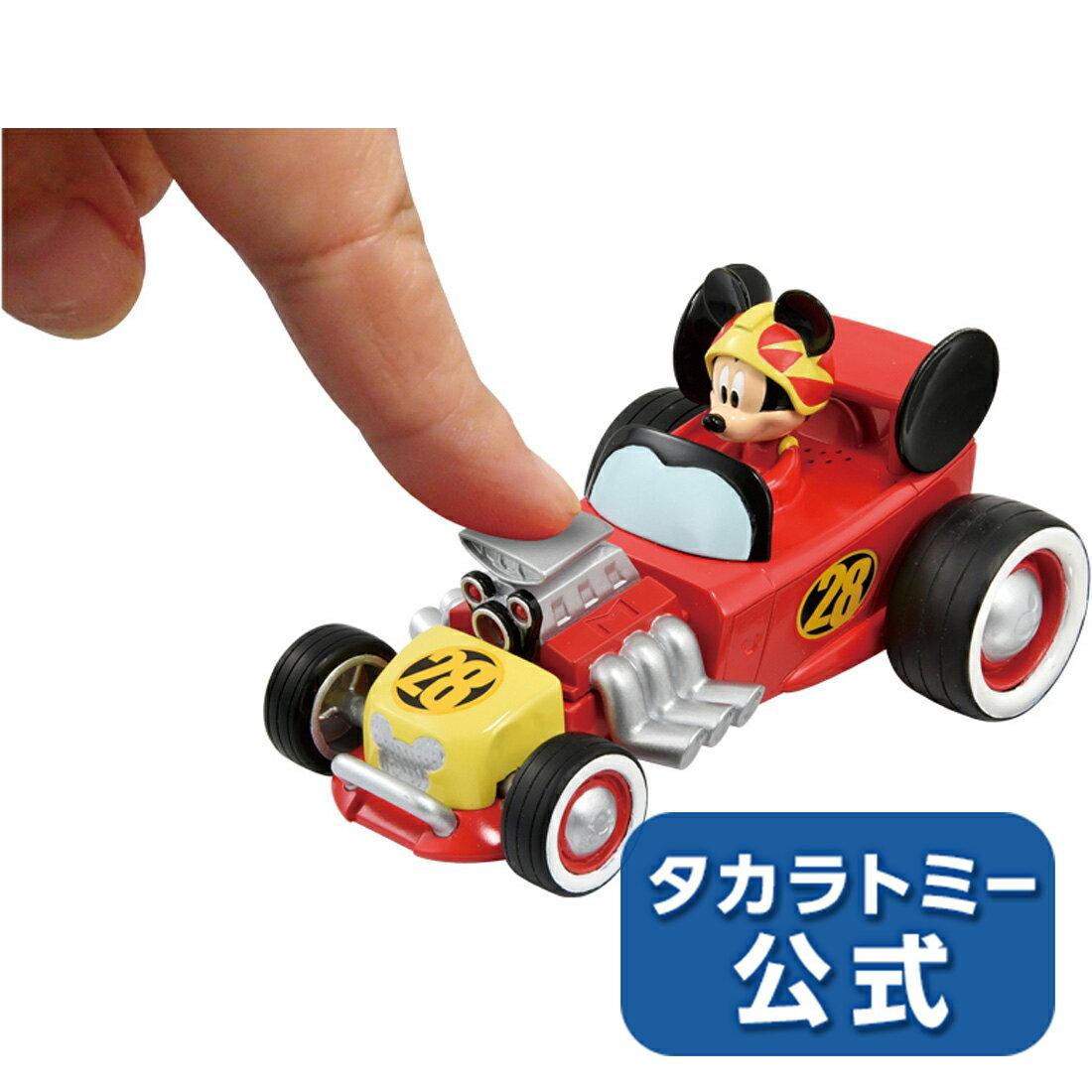 ミッキーマウスとロードレーサーズおしゃべりダッシュ!ホット・ロッドミッキーマウス【Disney_d】【takaratomy12】【endsale_18】