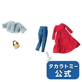 【10/28まで☆ポイント10倍!】 リカちゃん LW-20 VERYコラボ コーディネートドレスセット【リカちゃん】