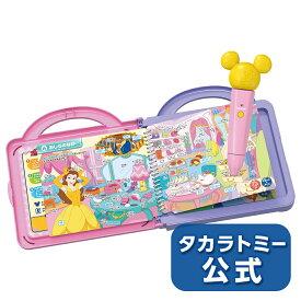 マジカルプレイタイム 日本語英語ことばがいっぱい!ペンでタッチ!ドリームおとずかん / ディズニー