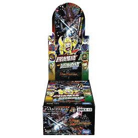DMEX-13 デュエル・マスターズTCG 四強集結→最強直結パック DP-BOX