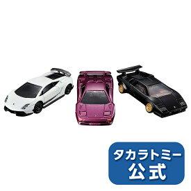 タカラトミーモールオリジナル トミカプレミアム Lamborghini 3 MODELS