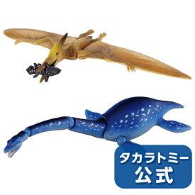 アニア 実は恐竜じゃない翼竜&魚竜セット【注文前に商品説明の内容物を確認下さい】