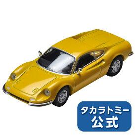 タカラトミーモールオリジナル トミカリミテッドヴィンテージ LV ディーノ246gt(黄)