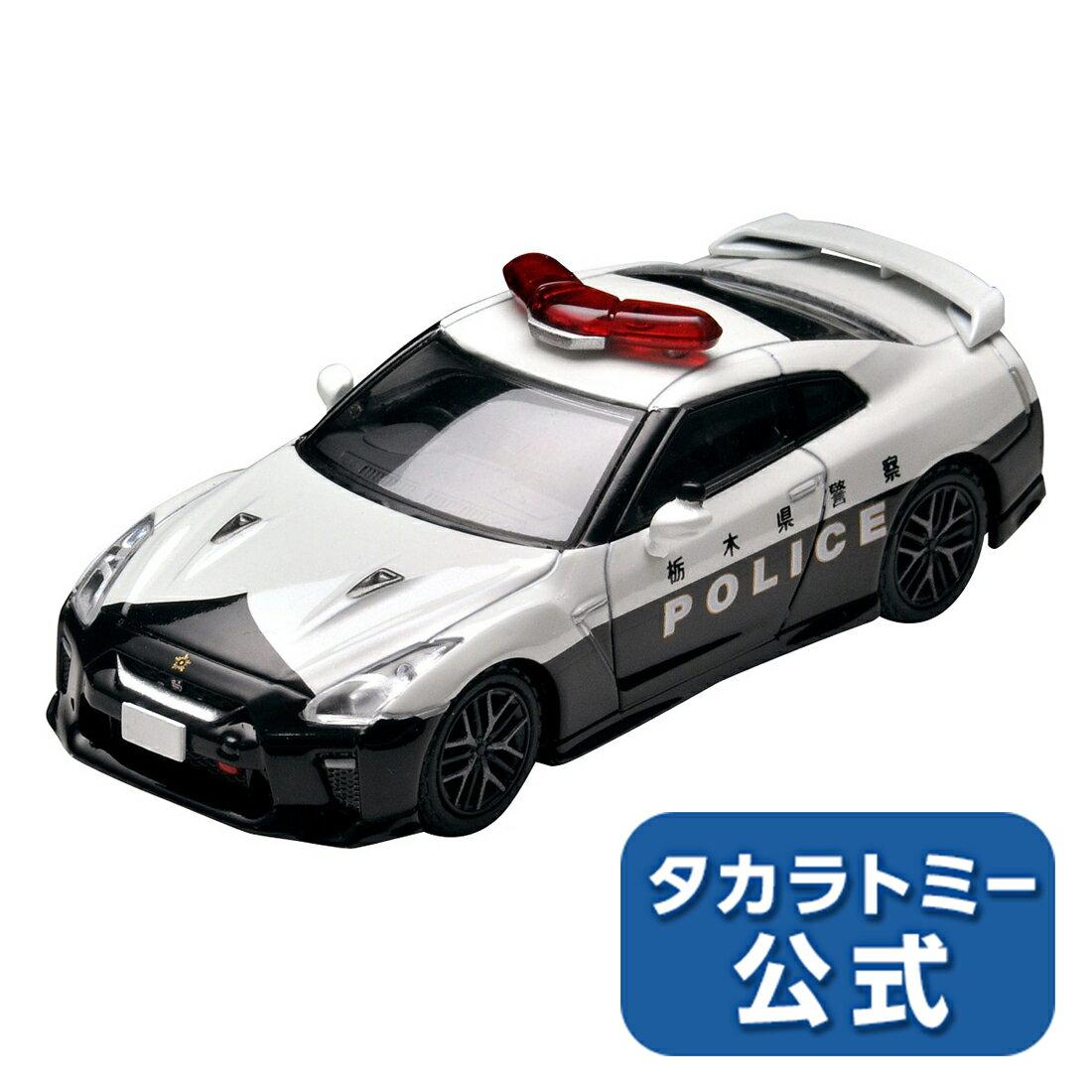 トミカリミテッドヴィンテージネオ LV-N184a NISSAN GT-R パトロールカー